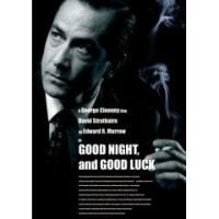 Good night, and good luck!