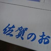 【ふるさと納税】佐賀県上峰町からお米「さがびより」が届いたよ♪