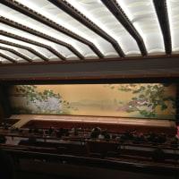 新・歌舞伎座 緞帳コレクション