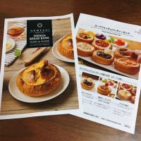 ホムパリ ブレッドボール&スープ&デザートミックス  【当選】