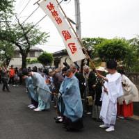 『国府祭』 宮合の儀