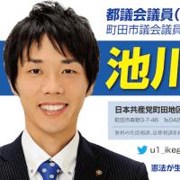 「都政を希望に変える」──田村智子副委員長迎えて春を呼ぶつどい