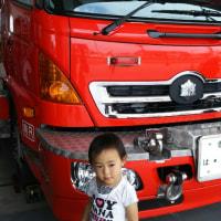 消防士になる?
