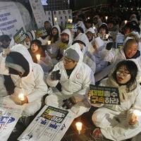 韓国 セウォル号惨事から1000日 〝財閥トップ拘束を〟