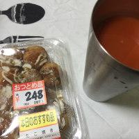 朝食 アラカルト