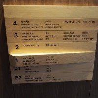 フォーシーズンズ京都 2 京都府