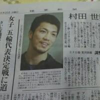 村田、世界戦を語る