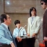 『西部警察スペシャル/大門死す!男達よ永遠に…』(中篇)