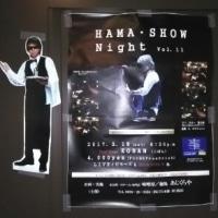 HAMA - SHOW NIGHT