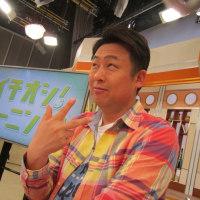 HTB北海道テレビ 「イチオシ!モーニング」 2017.05.27