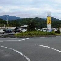 道の駅「めじかの里」土佐清水