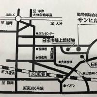 大分県日田市倫理法人会モーニングセミナーの会場が代わりました。