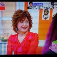 マダム路子路子ごきげんよう出演!テレビの動画