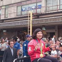 土性選手の凱旋パレード~!