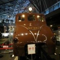 そうだ、鉄道博物館に行こう!(その3) 懐かしい電車だ、色んな意味で。