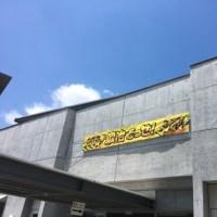 ◯三木市 2017年鍛冶でっせ◯