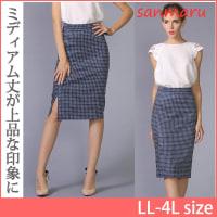 大きいサイズ 膝下丈 タイトスカート スカート LL 3L 4L