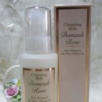 肌に優しく香りのよい『テラクオーレ ダマスクローズ クレンジングミルク』