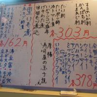 67年の歴史に幕が降りる B級酒場 逸品の里芋煮 (其の七)・・・・・!!!  № 5,257