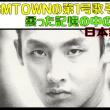 [K-POP History日本語歌詞] SMの第1号歌手'フリン キオクソゲ クデ(曇った記憶の中の君)/ヒョン・ヂニョン'