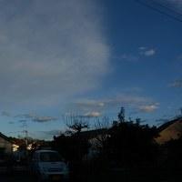 1月15日、午後4時過ぎの空模様