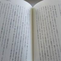 「高校生のためのアドラー心理学入門」岸見一郎