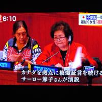 3/30 節子さん 日本はね、できるものなら自前の核兵器を持ちたいのだよ