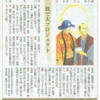 ■松寿庵先生・第209講