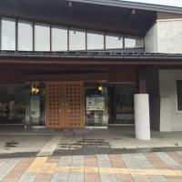 福島県文化財センター白河館、まほろん訪問