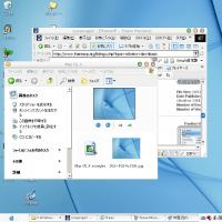 Desktop:スキンのススメ
