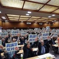 「共謀罪」ビラの手配と配達 / アメリカに監視される日本