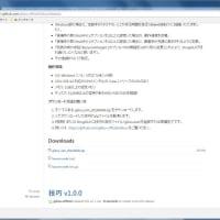 ■将棋ソフト「技巧」を利用できるまでの手順書(パソコン編)