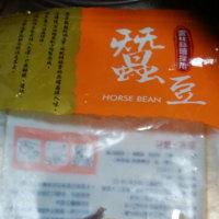 台湾のイカリ豆