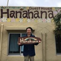 2月20日チェックアウトブログ~ゲストハウスhanahana In 宮古島~