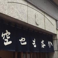 空也  もなか  東京 銀座  世界でいちばん美味しいもなか