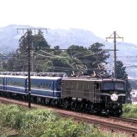#144 鉄道記念日