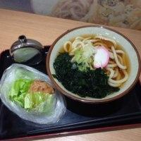 夕食 仙台駅 立ち食いうどん
