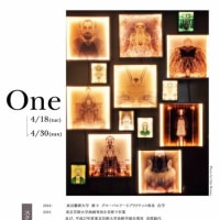 One   スクリプカリウ落合安奈    4/18-4/30