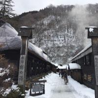 乳頭温泉鶴の湯泊。