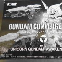 FW GUNDAM CONVERGE:CORE ユニコーンガンダム(覚醒カラー)
