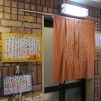 三原@銀座に行きました。5/17