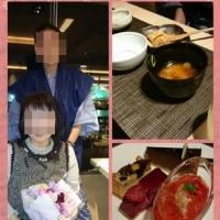 32年目結婚記念日 神戸みなと温泉蓮
