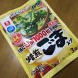 焙煎ごまスープで鮭わかめチャーハン(^O^)/