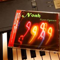 ヒロオガワ / Noah  ファイルレコード編