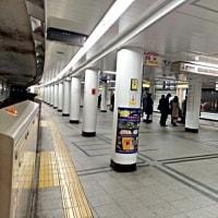 2016/12/09 東京メトロ赤坂見附駅🚉