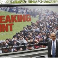 """増え続ける難民・避難民 その数は6530万人 """"世界人口のうち、113人に1人""""に"""