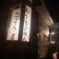 夕方、平安神宮前