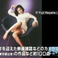 昭和銀幕スターたちの写真展