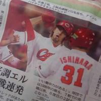 日本シリーズTV観戦、雑感