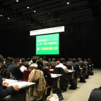 木耐協全国大会  室温データ